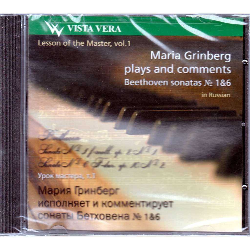 Maria Grinberg Plays and Comments Beethoven's Sonatas #1 & 6 (in Russian) Rec.1961