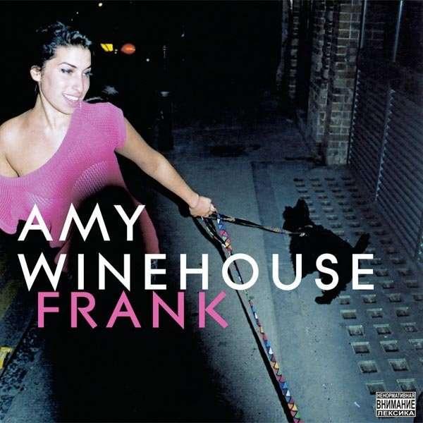 Amy Winehouse - Frank Record