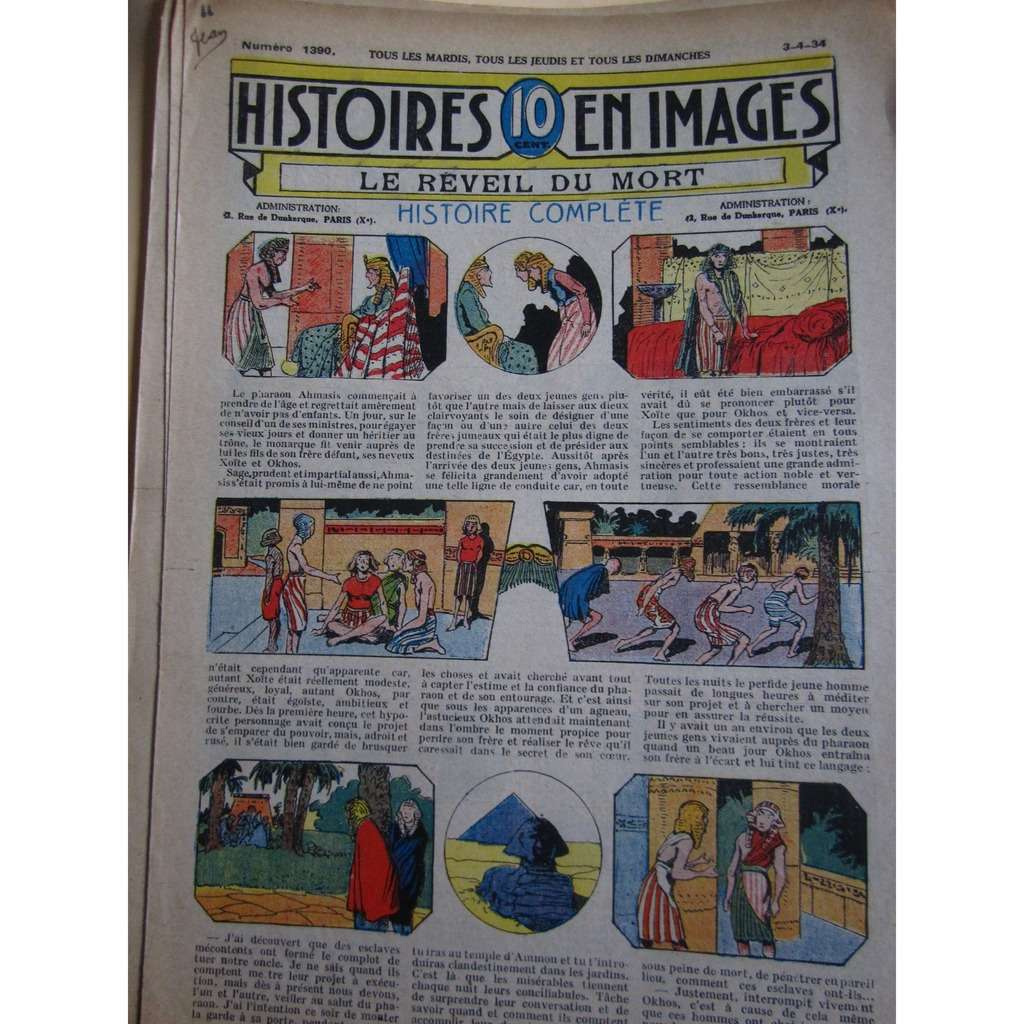 Histoires En 10 Images N° 1390 Histoires En 10 Images N° 1390 : Le réveil de mort. 1934, 4 Pages