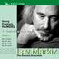 Lev Markiz - Handel 12 Concerti grossi, op.6 - CD