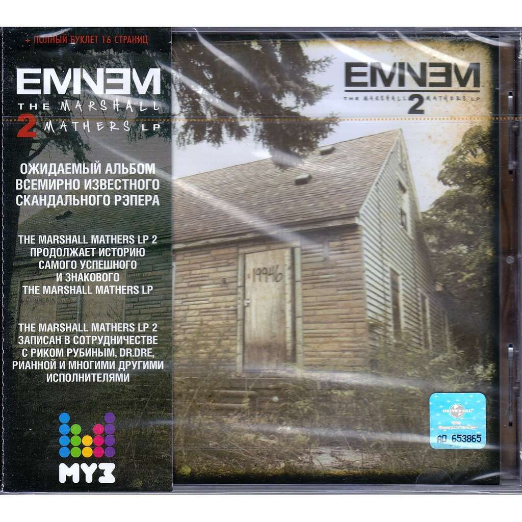 Eminem The_marshall_mathers_lp Records, LPs, Vinyl and CDs ...