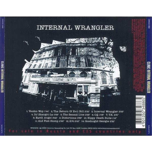Clinic Internal Wrangler