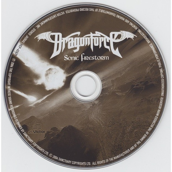 album de dragonforce sonic firestorm