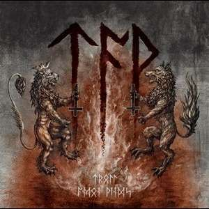 TROLL / AEON WINDS Split Ep