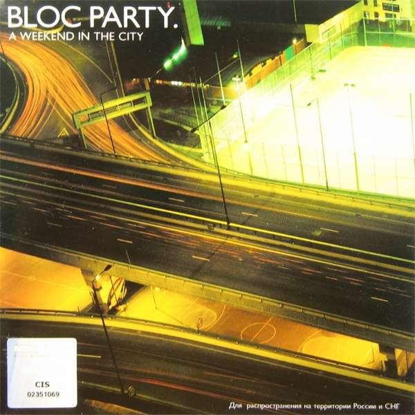 Bloc Party A Weekend In The City Records Lps Vinyl And