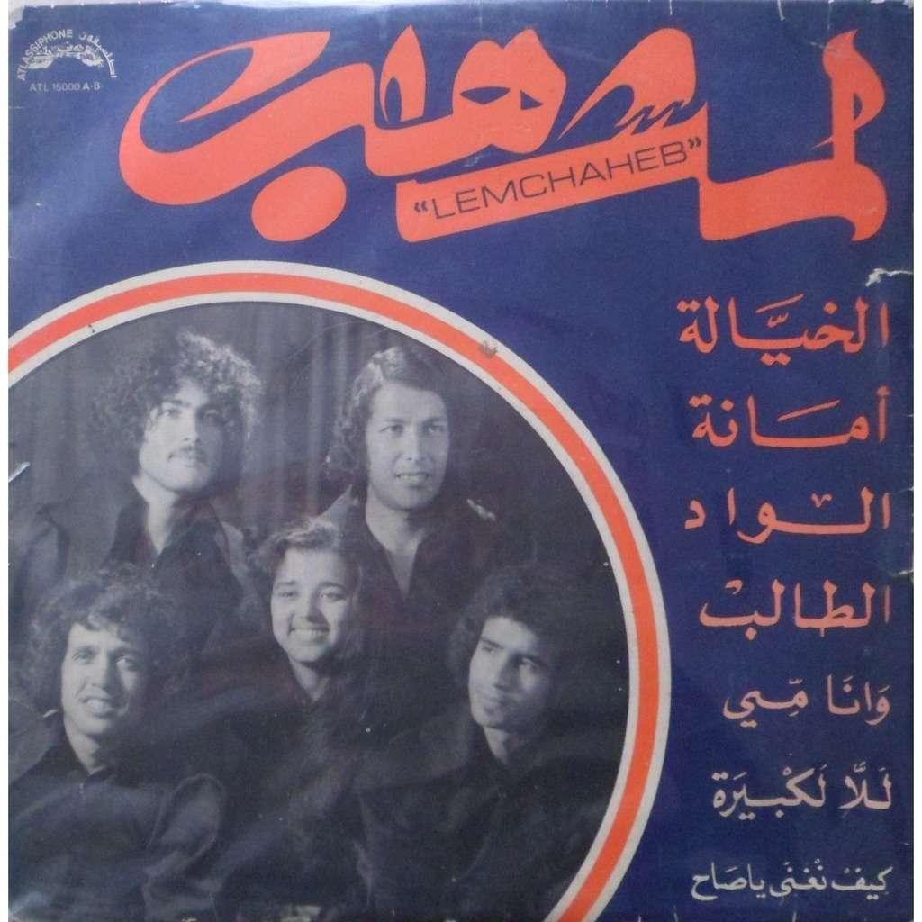 album lemchaheb