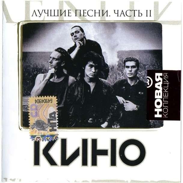 Скачать музыка Сборник - Лихой шансон в машину MP3 2013 ...