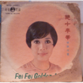 YANG FEI FEI - Fei Fei golden album - LP