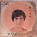 YANG FEI FEI - Fei Fei golden album - LP