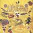LAGOS ALL ROUTES - (various) - Double LP Gatefold