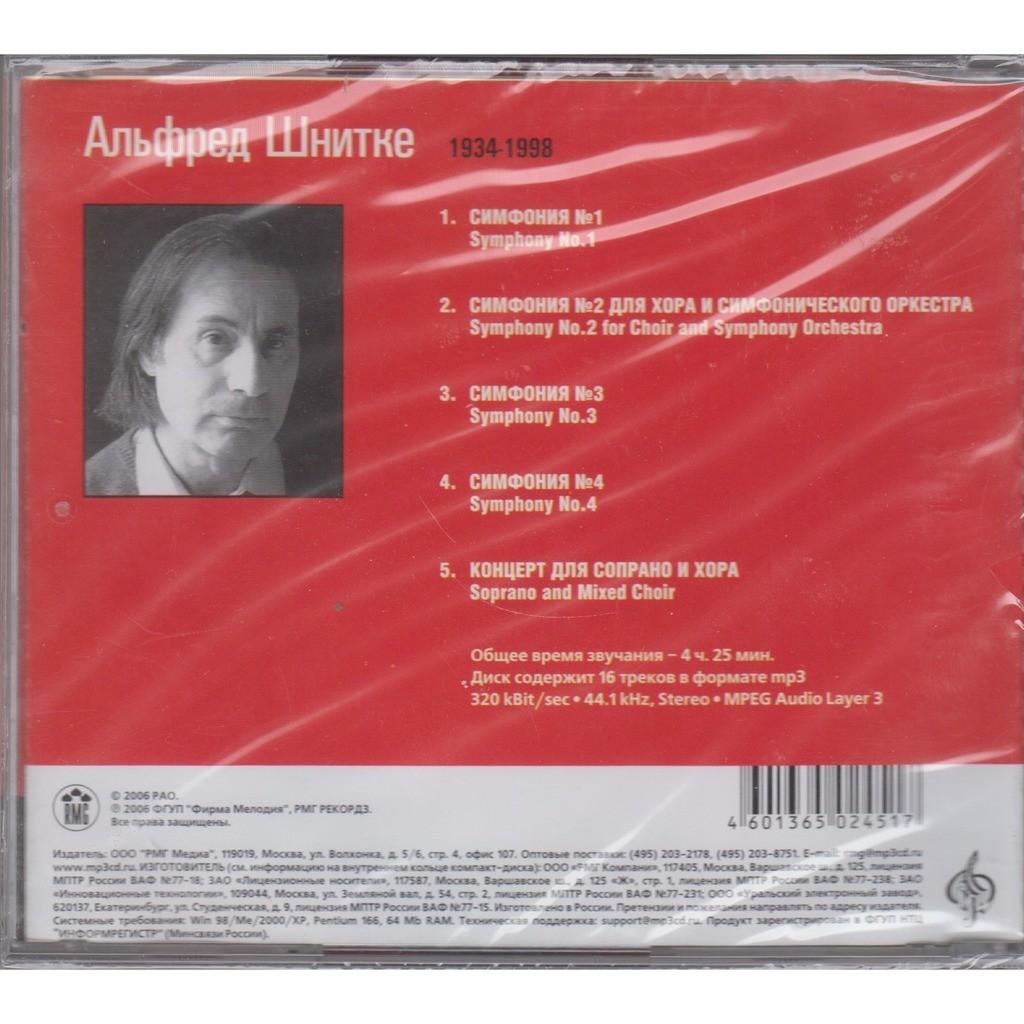 Gennadi Rozhdestvensky Alfred Schnittke Vol.1 Four Symphonies, Concerto for Soprano & Choir MP3