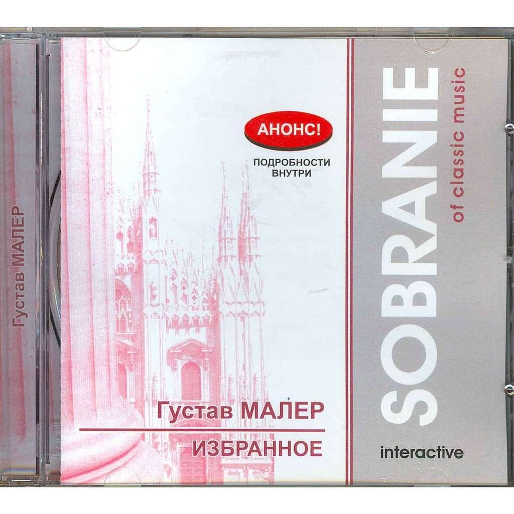 Klaus Tennstedt Mahler Symphony #4, Symphony #5 Adagietto Rec.1985