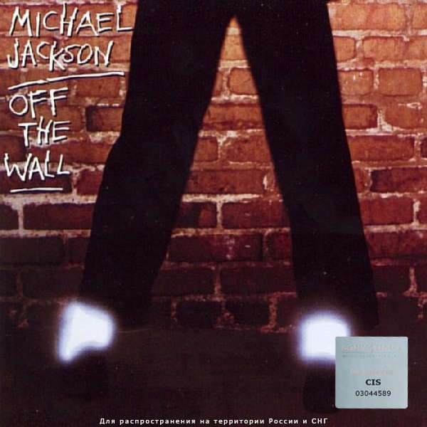 Off The Wall - Special Edition - Michael Jackson