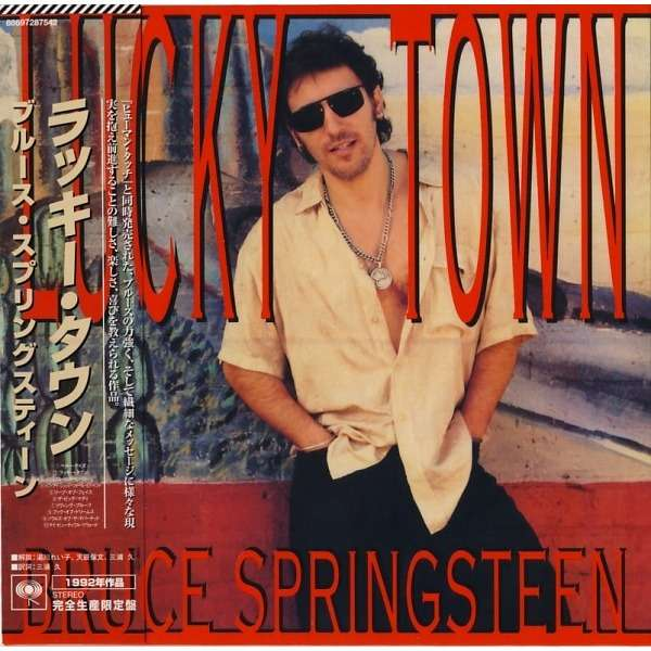 Bruce Springsteen - Lucky Town. ( Mini Lp Papersleeve )