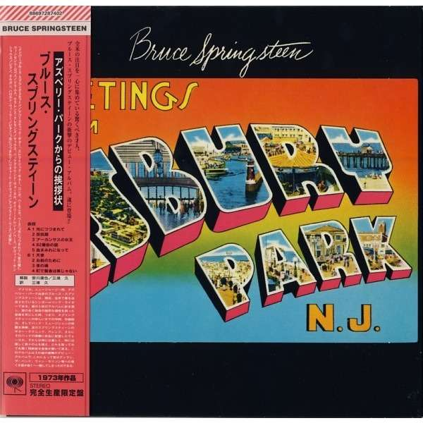 Greetings from asbury park nj mini lp papersleeve by bruce bruce springsteen greetings from asbury park nj mini lp papersleeve m4hsunfo