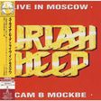 uriah heep live in moscow. ( mini lp papersleeve )