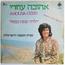 AHOUVA OZERI - Jewish Rare Groove - LP
