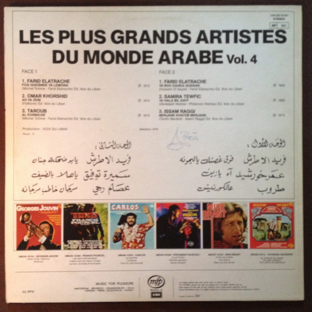farid elatrache / khorshid / tewfic Les Plus Grands Aristes Du Monde Arabe Vol 4