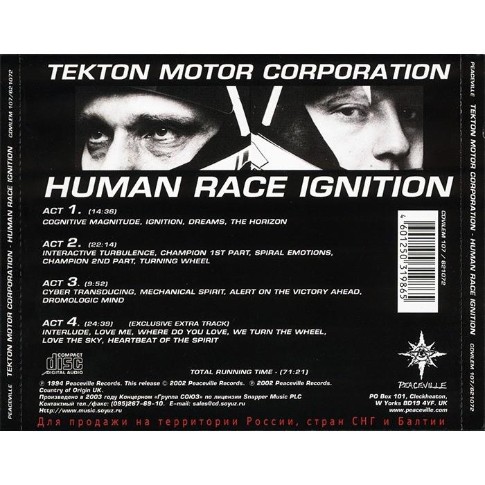TEKTON MOTOR CORPORATION Human Race Ignition