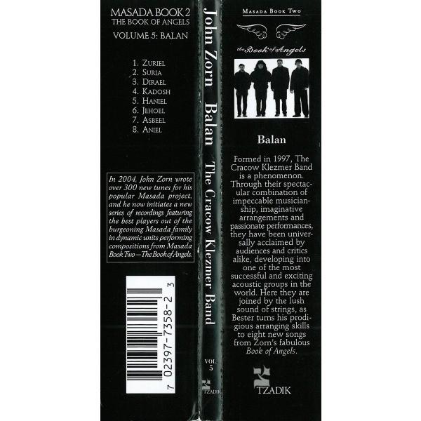 ZORN JOHN / CRACOW KLEZMER BAND Balan: book of angels vol. 5