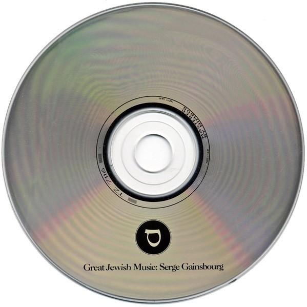 Various GREAT JEWISH MUSIC: SERGE GAINSBOURG