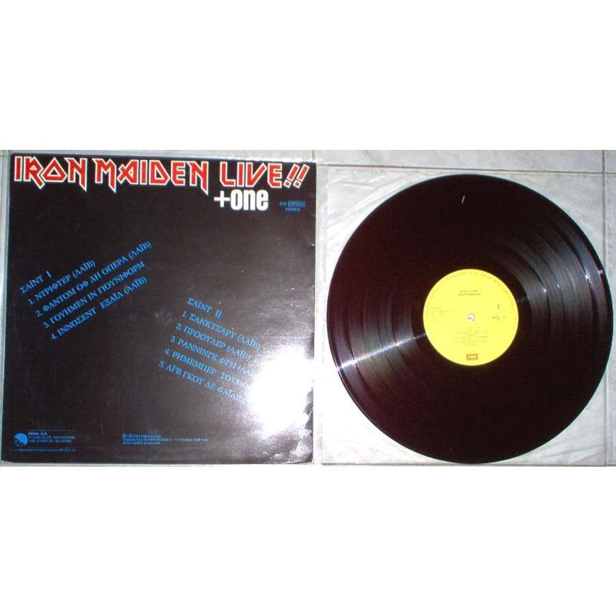 iron maiden Live!!+One (Greek-only 1984 original Ltd 9-trk LP unique greek titles ps)