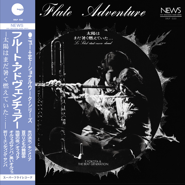 TOSHIAKI YOKOTA & THE BEAT GENERATION - Flute adventure - LP Gatefold