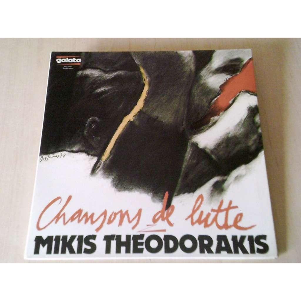 mikis theodorakis chansons de lute