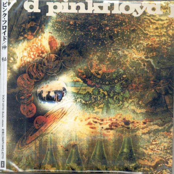 Pink Floyd A Saucerful Of Secrets (Japan Ltd 'LPstyle' 7-trk CD album unique card ps & obi & insert)