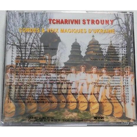 cordes et voix magique d ukraine tcharivni strouny