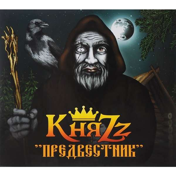 KnyaZz Predvestnik ( Harbinger )