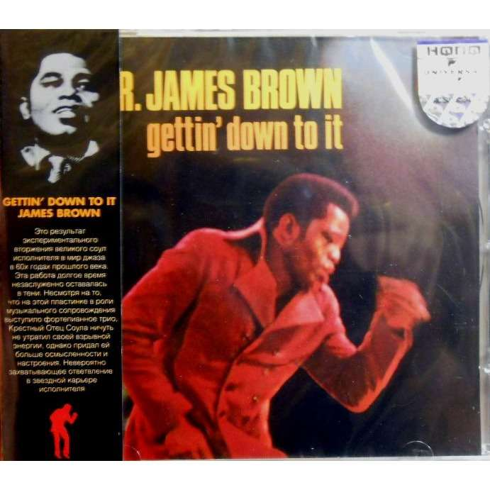 james brown Gettin` Down To It CD UNIVERSAL RUSSIA with OBI