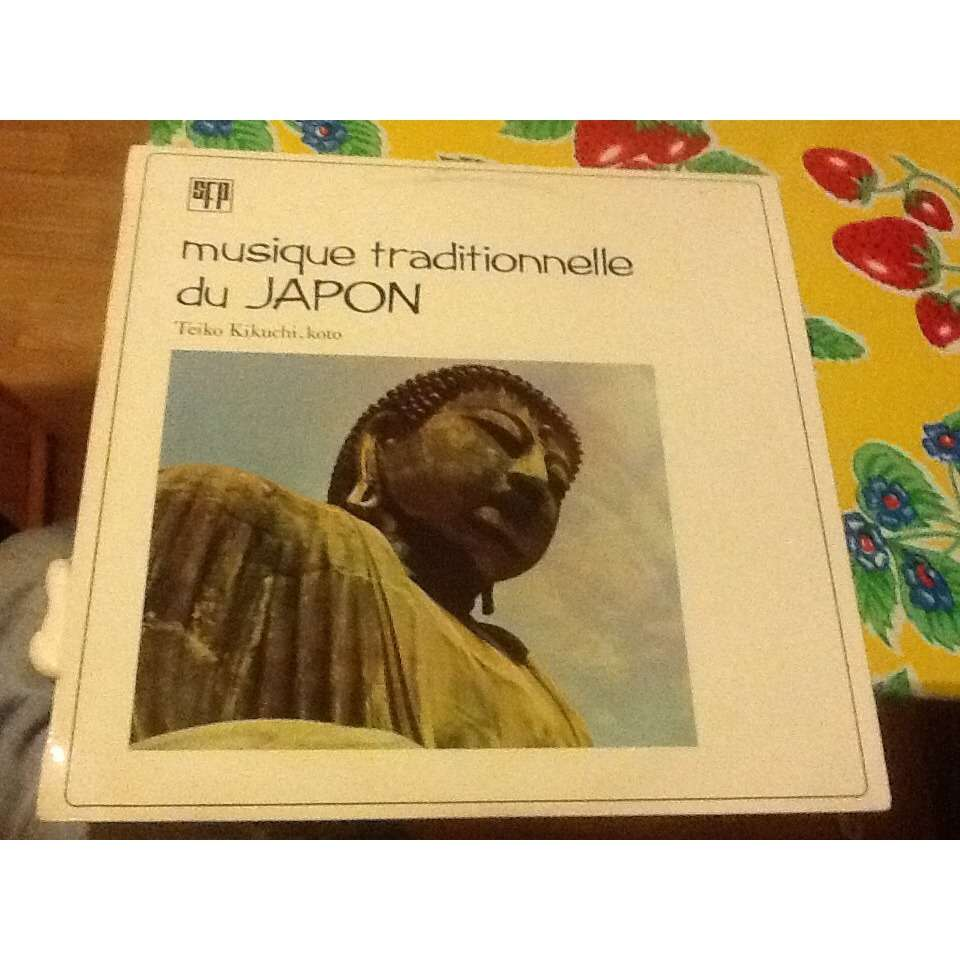 teiko kikuchi [japan] musique traditionelle du japon