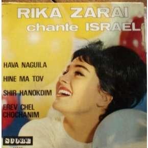 rika zarai chante israel