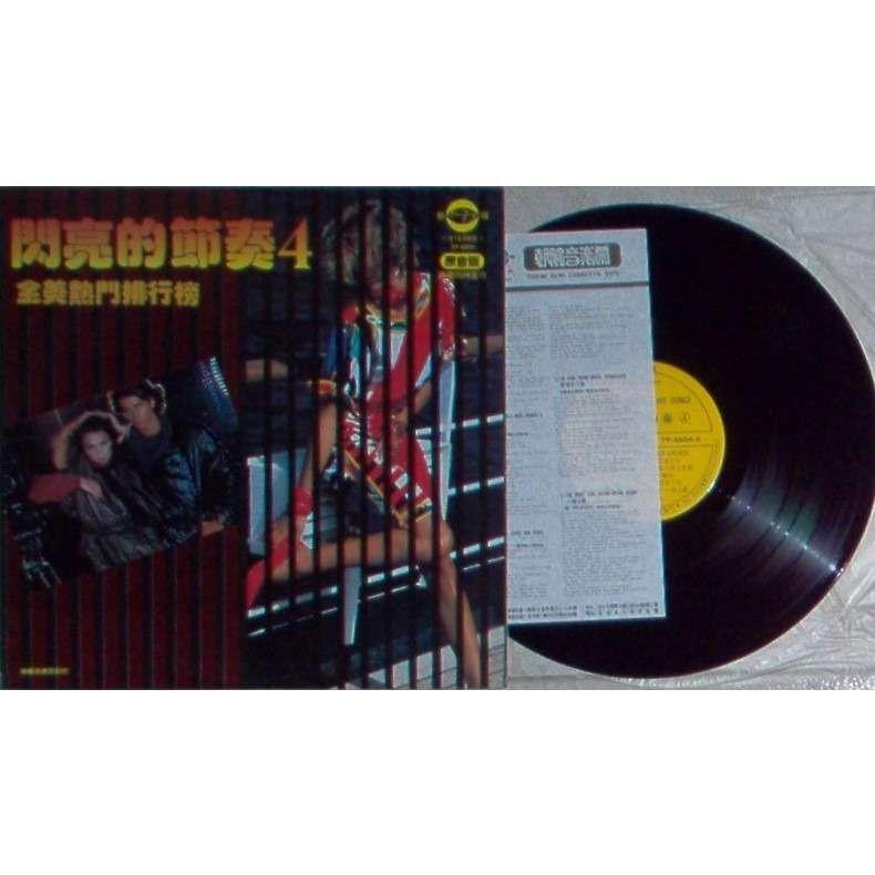Rolling Stones / Mick Jagger / David Bowie Billboard New Songs Of Hit Vol.4 (Taiwan 1984 Ltd sampler LP unique ps+insert!!)