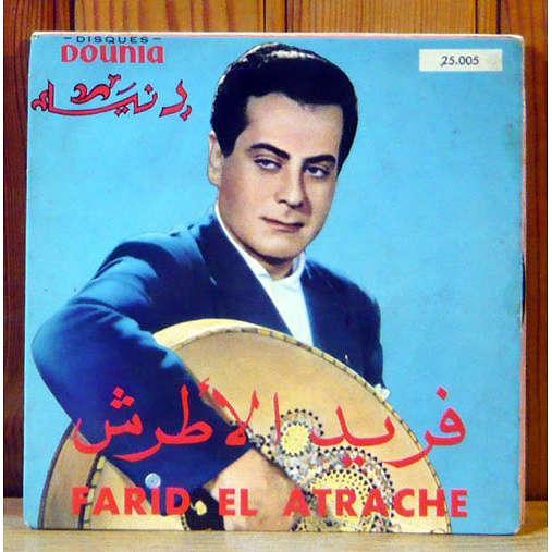 """Résultat de recherche d'images pour """"farid el atrach"""""""