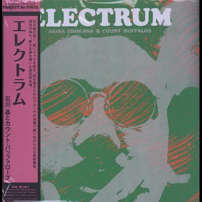 Akira Ishikawa & Count Buffalos electrum