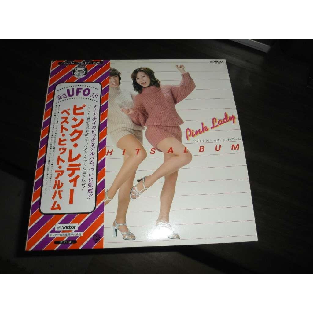 PINK LADY BEST HITS ALBUM 1977