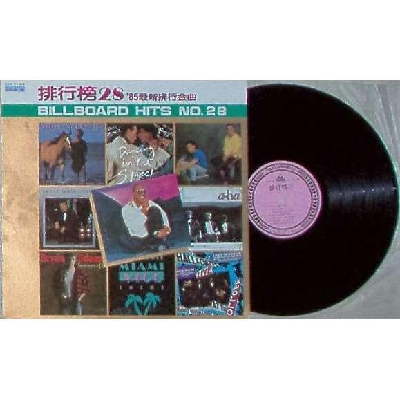 A-Ha Billboard Hits No.28 (Taiwan 1985 Ltd 12-trk V/A LP sampler unique ps)