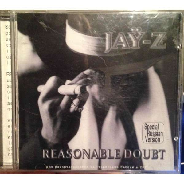 Jay z reasonable doubt records lps vinyl and cds musicstack jay z reasonable doubt malvernweather Choice Image