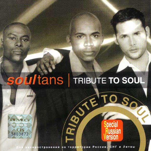 Soultans - Tribute To Soul