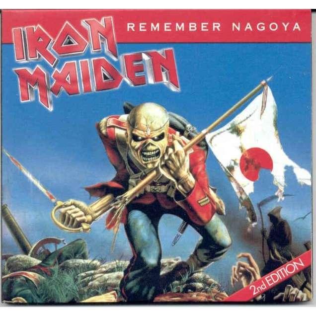 iron maiden Remember Nagoya (23 May 1981)