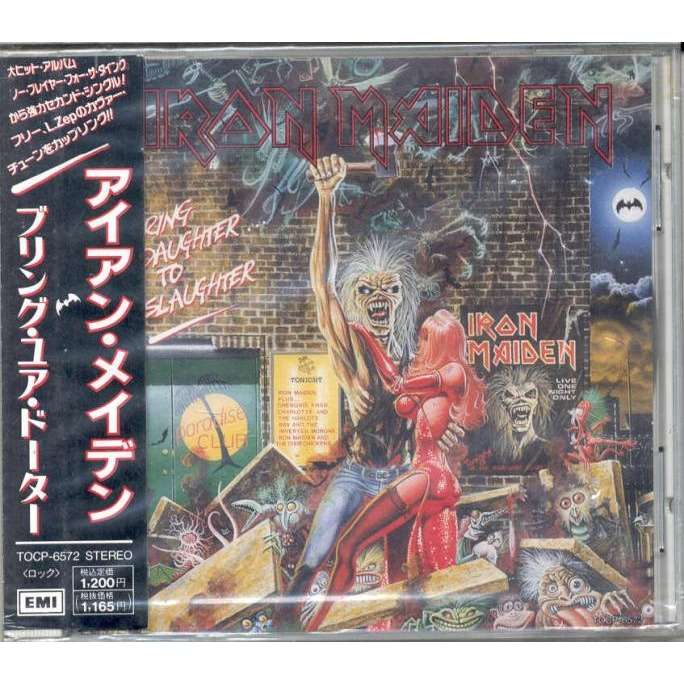 iron maiden Bring Your Daughter To The Slowghter (Japan 1990 Ltd 3-trk CD ps & obi)