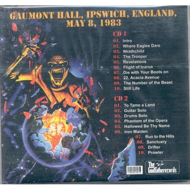 iron maiden On The Battle Field No One Wins (Gaumont Hall Ipswich UK 08.05.1993)