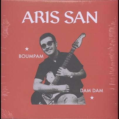 aris san boumpam / dam dam