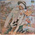 ANIKULAPO KUTI , FELA & AFRICA 70 - Ikoyi Blindness - LP