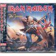 iron maiden the trooper (japan 2005 ltd 5-trk enhanced cd ps & obi-sealed copy)