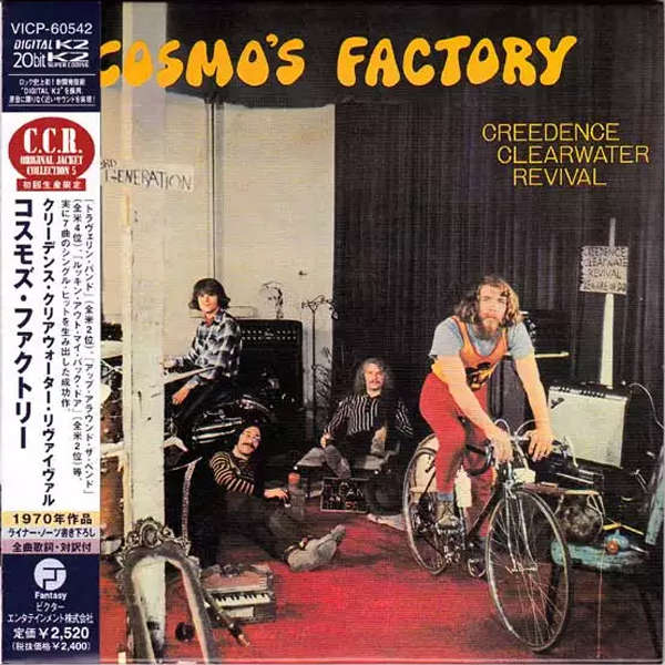Cosmo s factory creedence clearwater revival cosmo remix