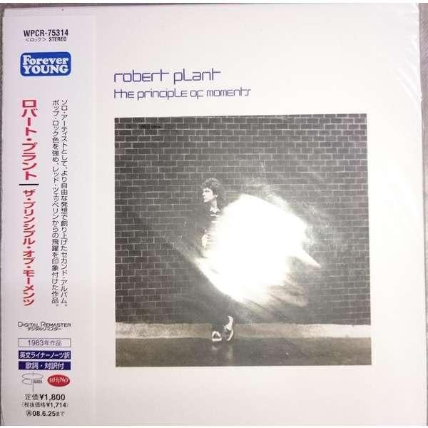Robert Plant The Principle Of Moments Records Lps Vinyl