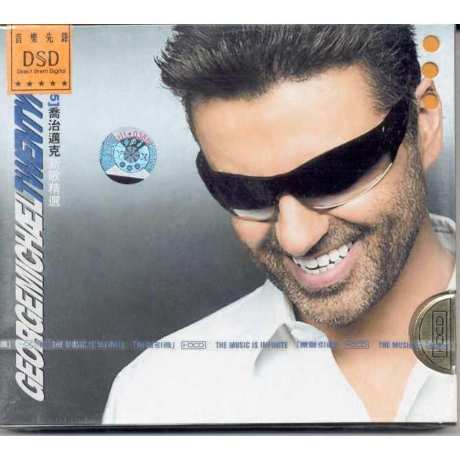 George Michael TwentyFive (Taiwan 2006 Ltd 30-trk 2Cd set unique package ps)